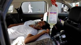 Covid-19: Bekalan oksigen pesakit di India semakin berkurang, pihak hospital tagih simpati penduduk dunia