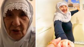 Nenek di United Kingdom dapat hidayah, peluk Islam pada usia 84 tahun