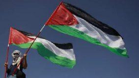 Jangan silap bendera Palestin, 4 negara lain miliki warna bendera seakan sama