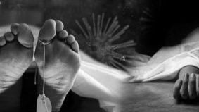 Cinta hujung nyawa, suami isteri meninggal dunia tempoh 48 jam