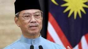 PM guna nama sebenar Mahiaddin Md Yassin, berkuat kuasa serta-merta