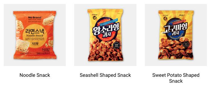 emart24 kedai serbaneka Korea