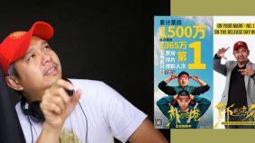 On Your Mark, karya arahan anak Malaysia di tangga nombor satu carta filem di China