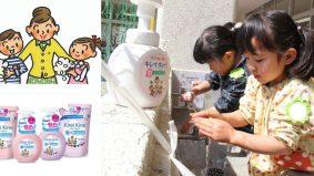 Nak ajar anak-anak kerap basuh tangan? Ini pembersih tangan yang paling fun dan sesuai untuk mereka