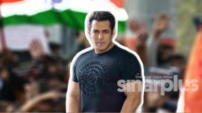 Salman edar sendiri barang bantuan golongan sasaran