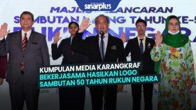 Logo sambutan 50 tahun Rukun Negara hasil kerjasama dengan Kumpulan Media Karangkraf