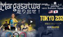 [VIDEO] Yang Asli semarakkan semangat atlet Olimpik Tokyo, siapa sangka lirik, lagu versi Jepun diolah anak tempatan