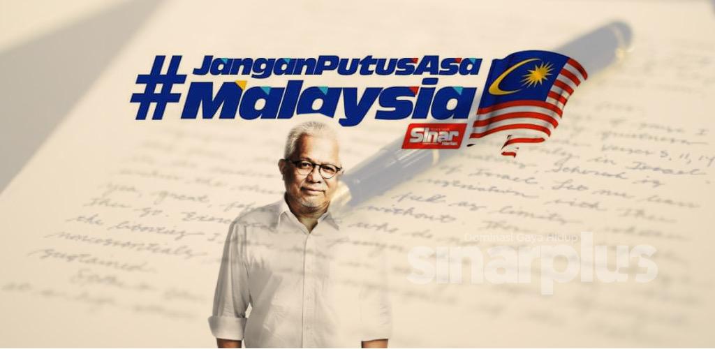 COVID-19: Surat terbuka beri semangat #JanganPutusAsaMalaysia