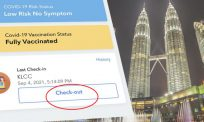 Lupa 'check out', ketua data CPRC dedah cara data diguna dalam sistem