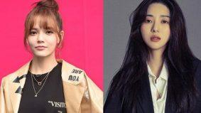 'Drama' buli bekas kumpulan AOA, Mina dan Jimin belum berakhir