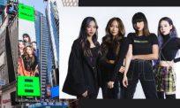 Giliran Dolla muncul di papan iklan NY Times Square