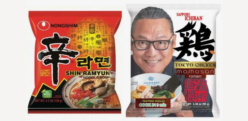 mi segera Penang White Curry Noodles